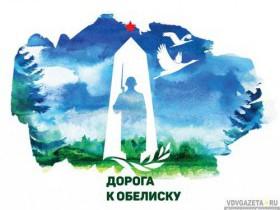 """Субботники и """"Дорога к обелиску!"""""""