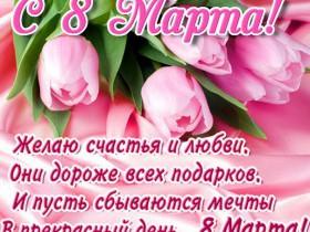 Праздничный концерт, посвященный международному женскому дню!!!