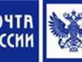 Жители Башкирии получили возможность оплачивать услугу за вывоз мусора в почтовых отделениях без комиссии